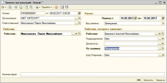 Обновление 1с управление торговым предприятием для украины, редакция 1.2 атол настройка торгового оборудования в 1с