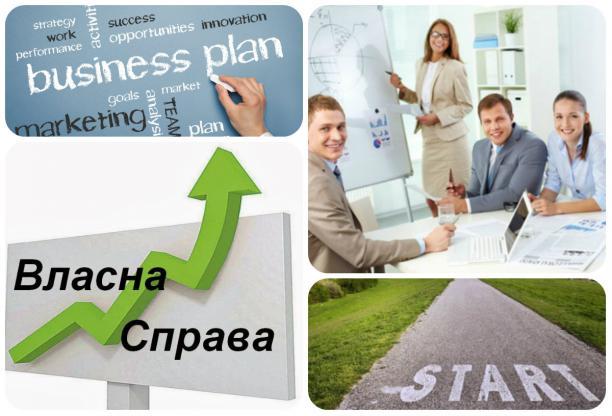 1С Управління невеликою фірмою